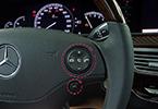 Автомобильная GSM отмашка Prizrak 000 внешняя плита управления для руле